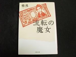 CIMG3345.JPG