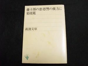 CIMG3409.JPG