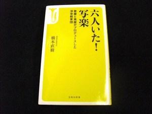 CIMG3000.JPG