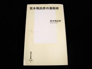 CIMG3045.JPG