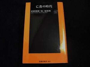 CIMG3048.JPG