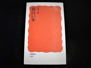 CIMG3054.JPG