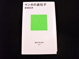 CIMG3083.JPG