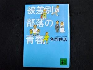 CIMG3239.JPG