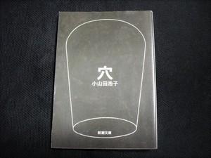 CIMG3246.JPG