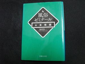 CIMG3303.JPG