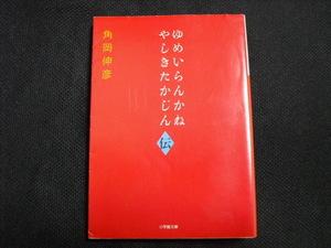 CIMG3330.JPG