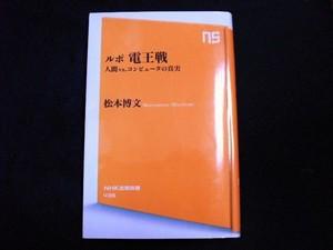 CIMG3354.JPG
