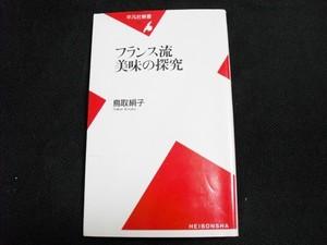CIMG3377.JPG