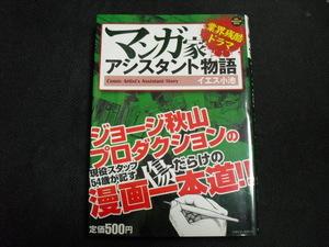 CIMG3390.JPG