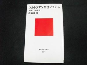 CIMG3447.JPG