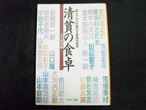 CIMG3540.JPG