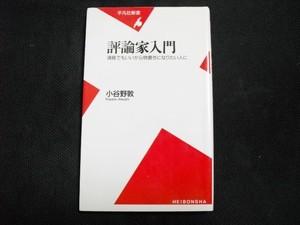 CIMG3574.JPG