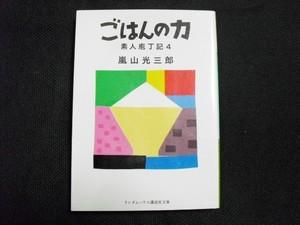 CIMG3585.JPG