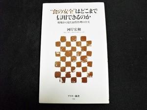 CIMG3607.JPG