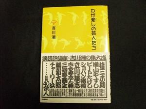 CIMG3652.JPG
