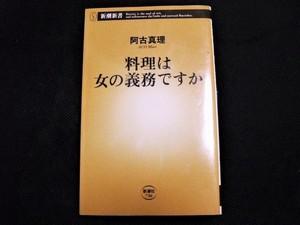 CIMG3746.JPG