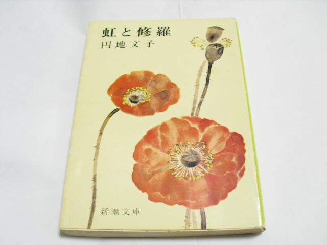 Cimg1929