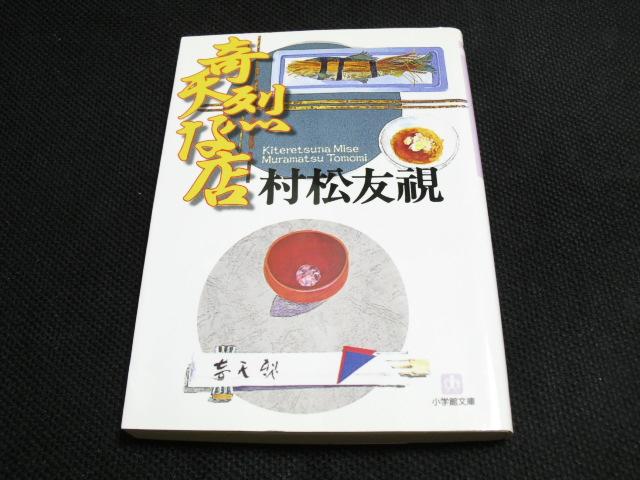Cimg2045