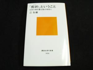 Cimg2379